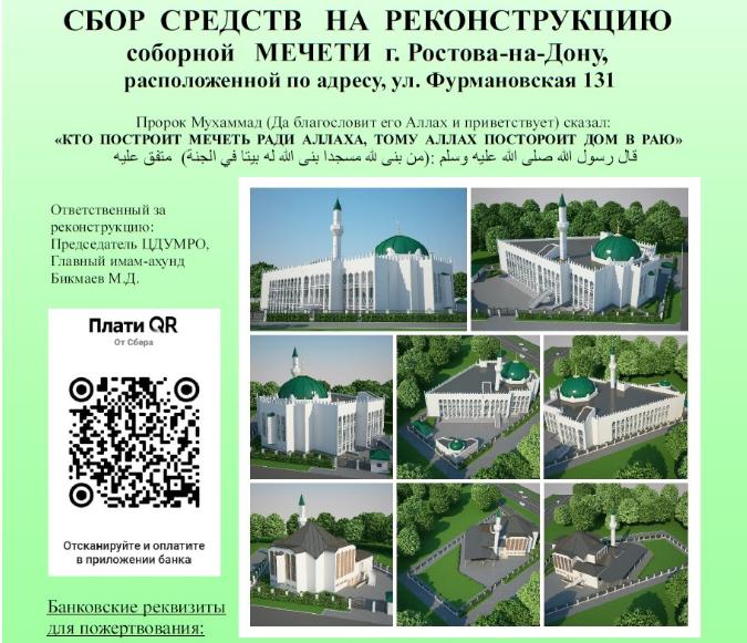 Opera Momentine nuotrauka 2021 01 03 145353 islam rostov.ru